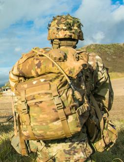 Asker Malzemeleri ve Asker Kıyafetleri